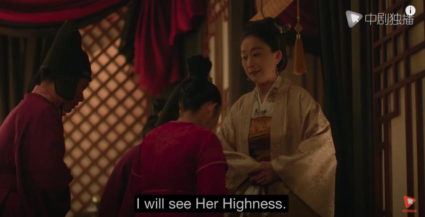 story-of-minglan-episode-28-palace