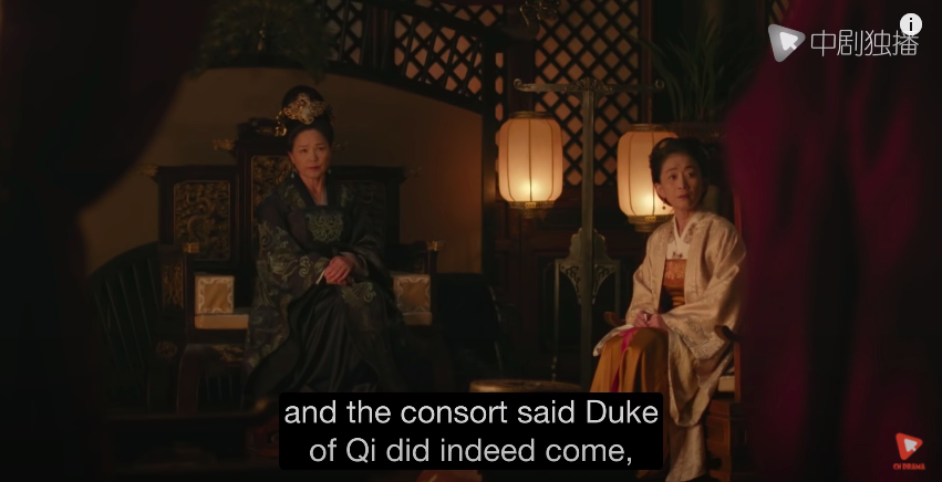 story-of-minglan-episode-28-dowager