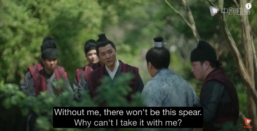 story-of-minglan-episode-28-spear