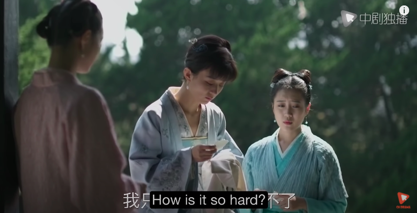 story-of-minglan-episode-28-difficulty