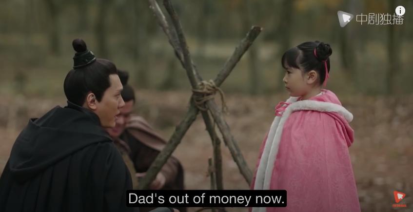 story-of-minglan-episode-25-nomoney