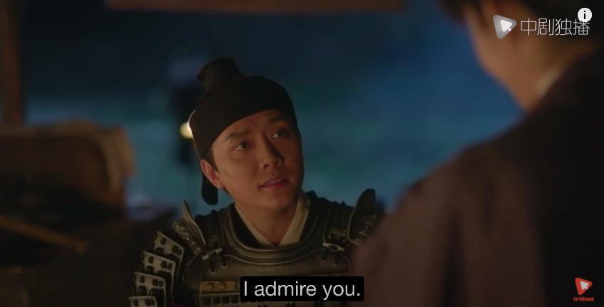 story-of-minglan-episode-25-admiration