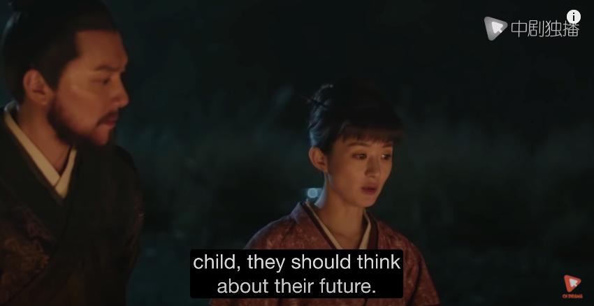 story-of-minglan-episode-23-future