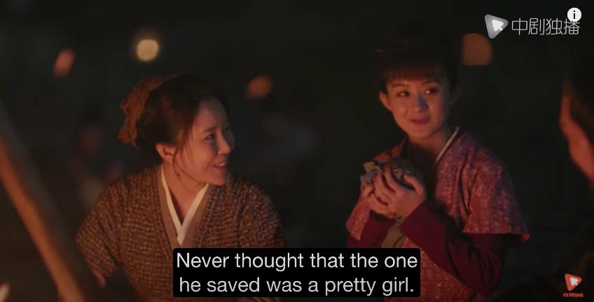 story-of-minglan-episode-23-thankful