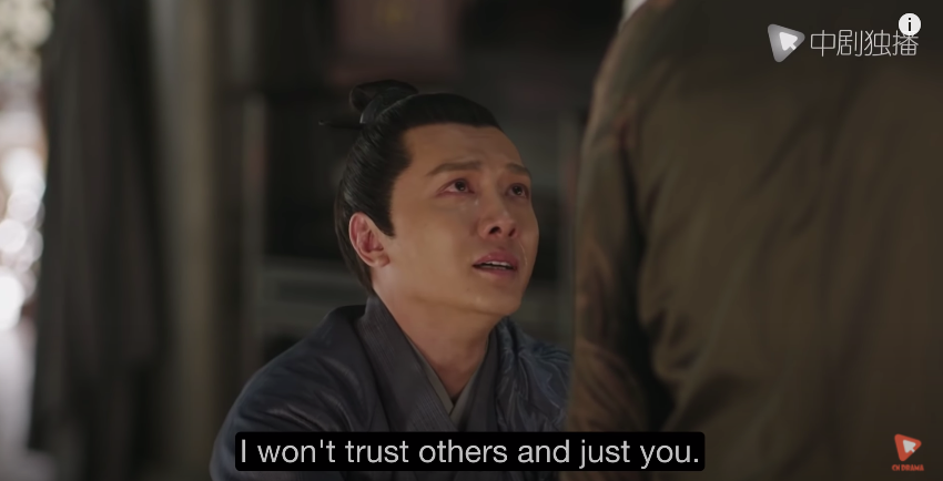 story-of-minglan-episode-19-trust