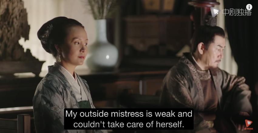 story-of-minglan-episode-19-mistress
