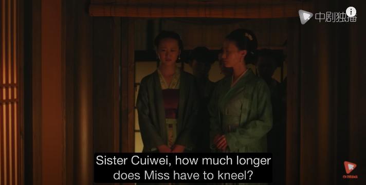 story-of-minglan-episode-17-cuiwei