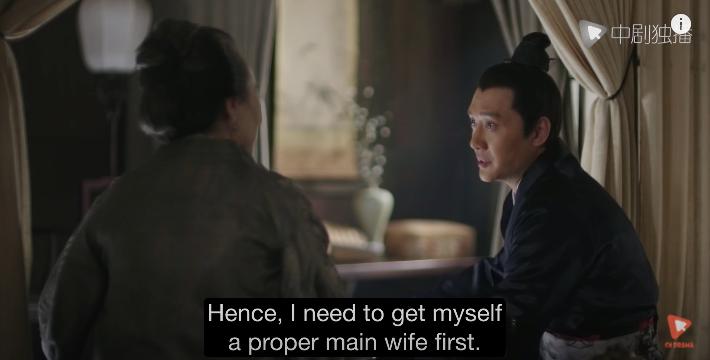 story-of-minglan-episode-17-gutinye