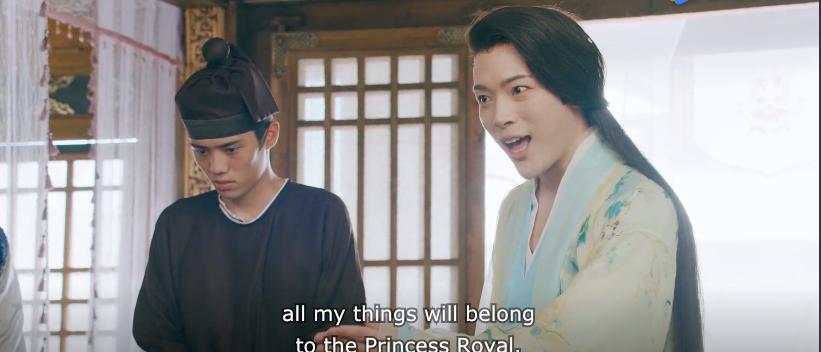 romance of tiger and rose episode 16, lu peng