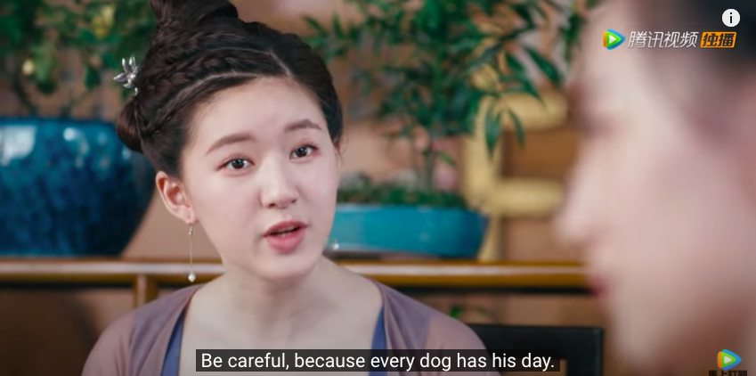romance of tiger and rose episode 6, every dog has his day