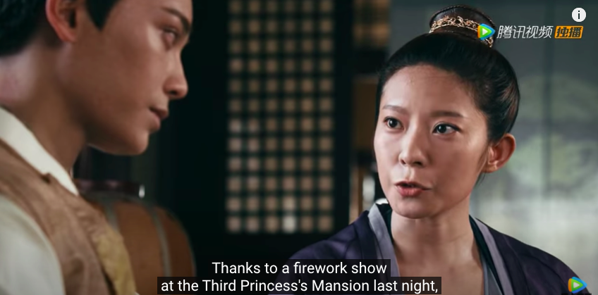 romance of tiger and rose episode 6, fireworks