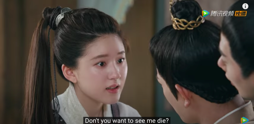 romance of tiger and rose episode 5, false sincerity