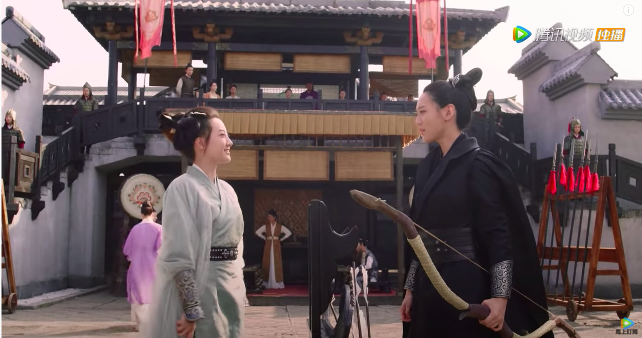 romance of tiger and rose episode 5, competition