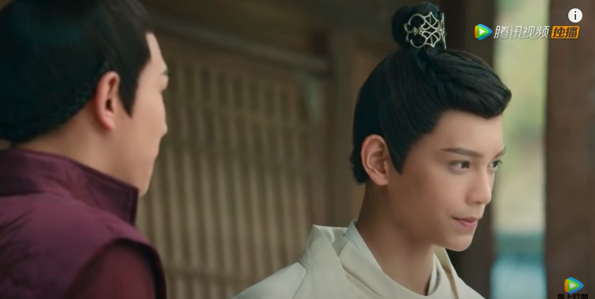 romance of tiger and rose episode 4, sending spies to chuchu