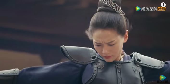 romance of tiger and rose episode 2, chen chuchu