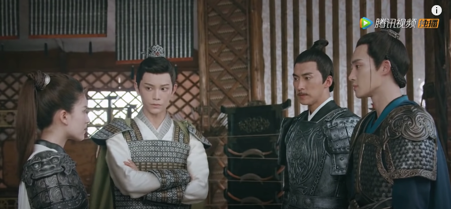 romance of tiger and rose episode 23, plan of attack