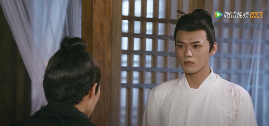 romance of tiger and rose episode 22, pei heng's warning