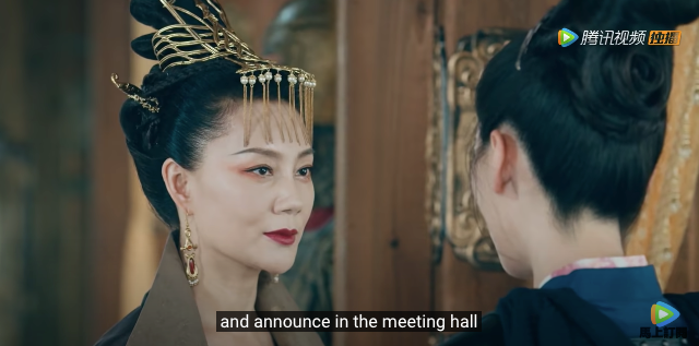 romance of tiger and rose episode 21, abdication