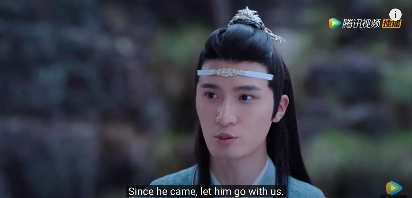 the untamed episode 5, lan xichen