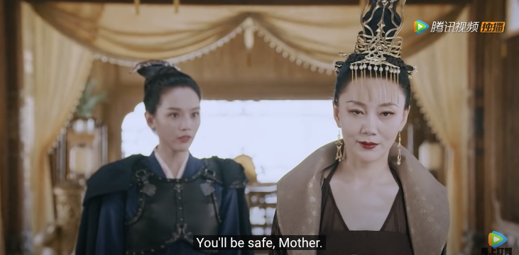 romance of tiger and rose episode 19, protection