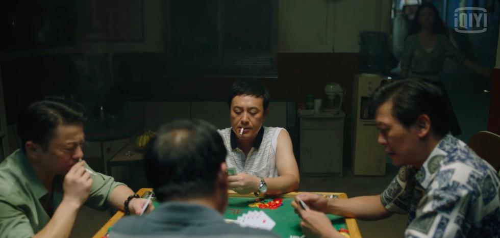 the bad kids episode 8, zhu yong ping poker night