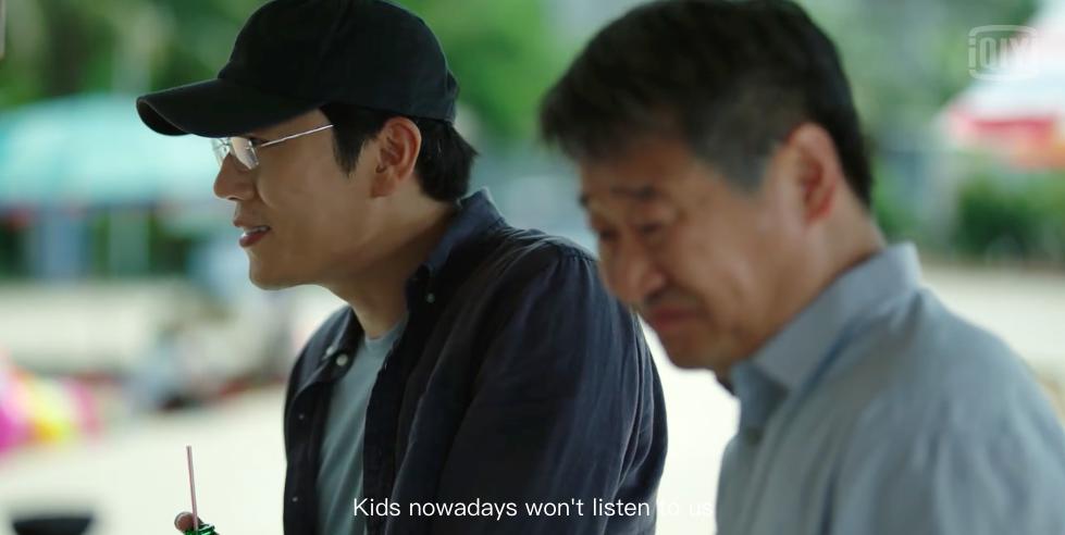 the bad kids episode 8, chen guan sheng asks dong sheng