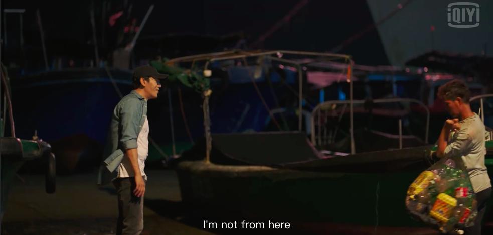 the bad kids episode 7, dong sheng's plan
