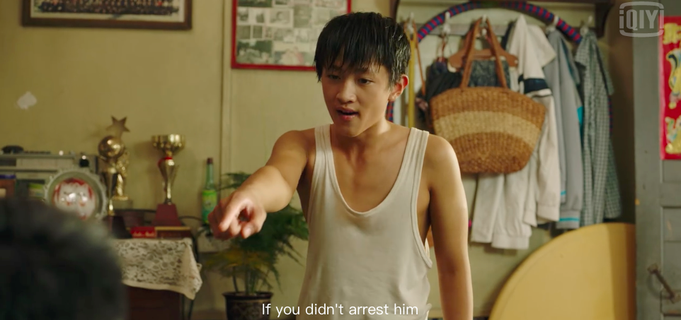 the bad kids episode 4 Yan Liang's thorn