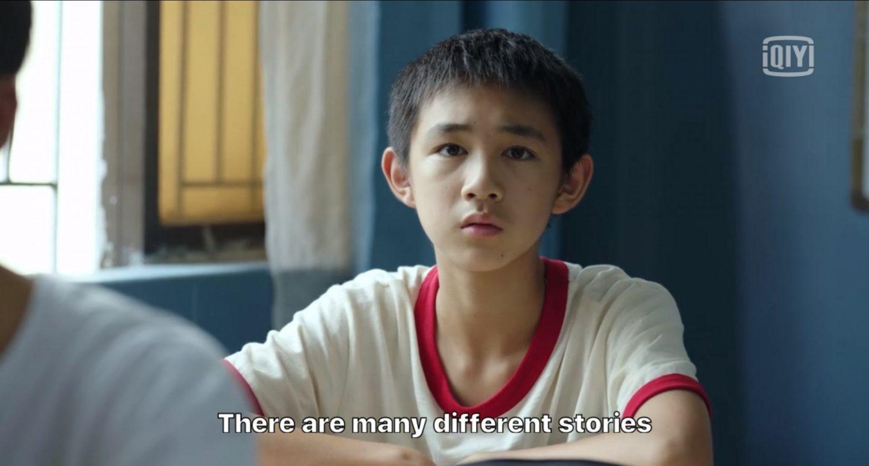 the bad kids episode 3, zhu chaoyang's interest