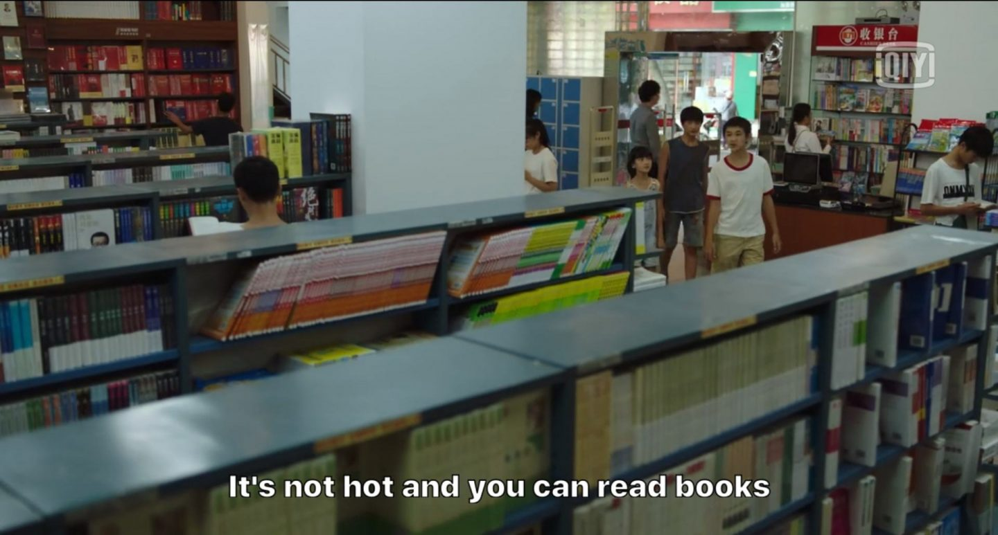 the bad kids episode 2, checking out the bookstore