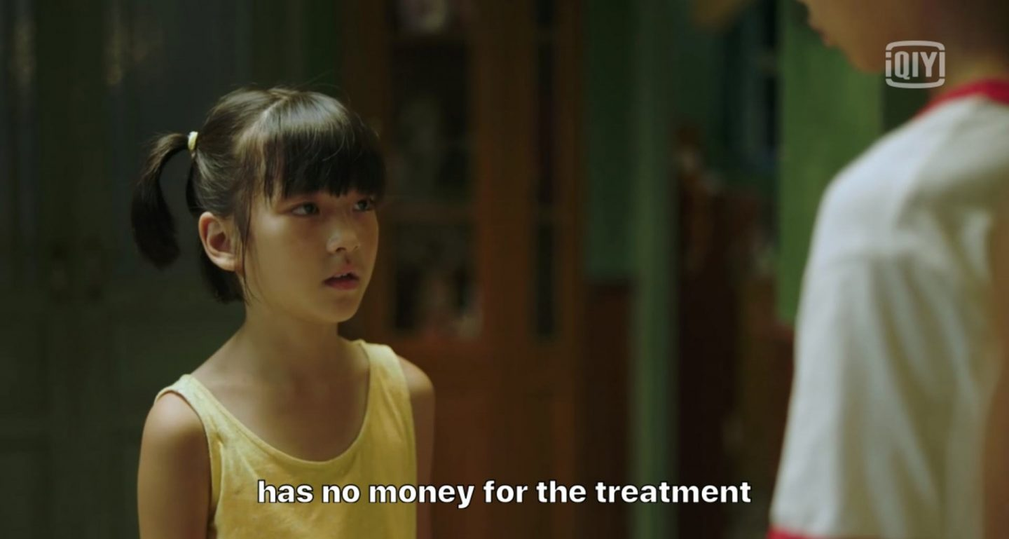 the bad kids episode 2, yue xin's sickness