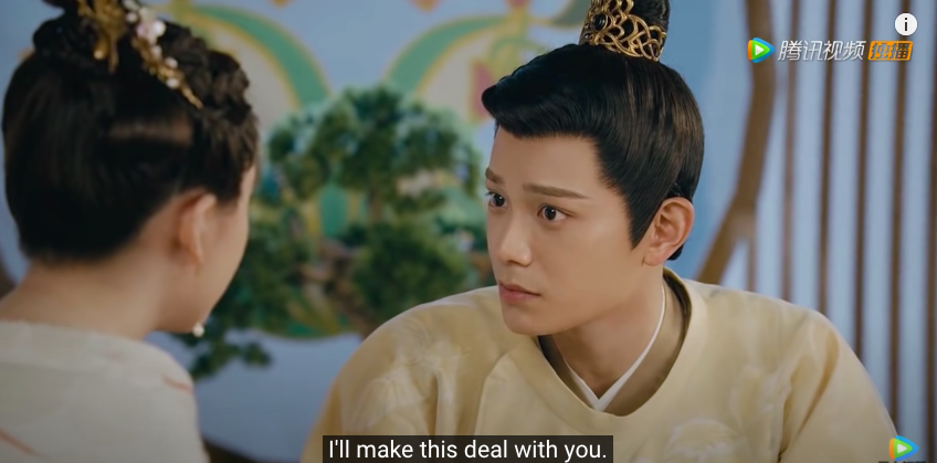 romance of tiger and rose episode 17, qianqian's promise