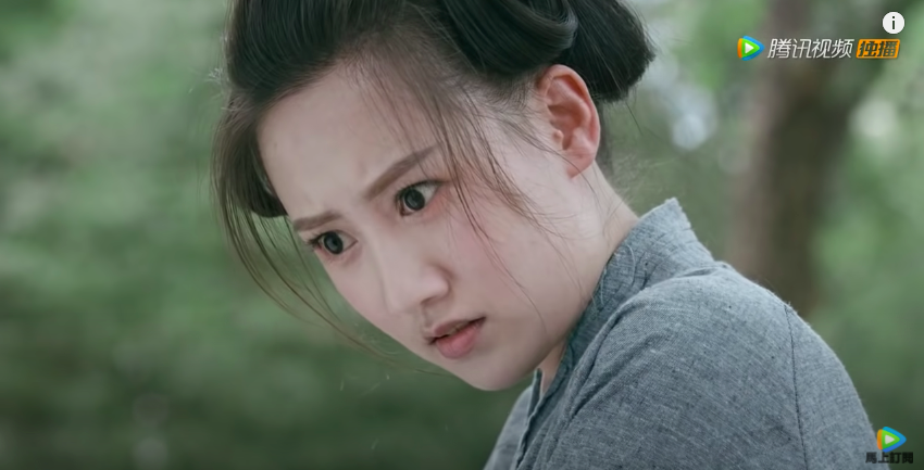 romance of tiger and rose episode 17, lin qi finds out