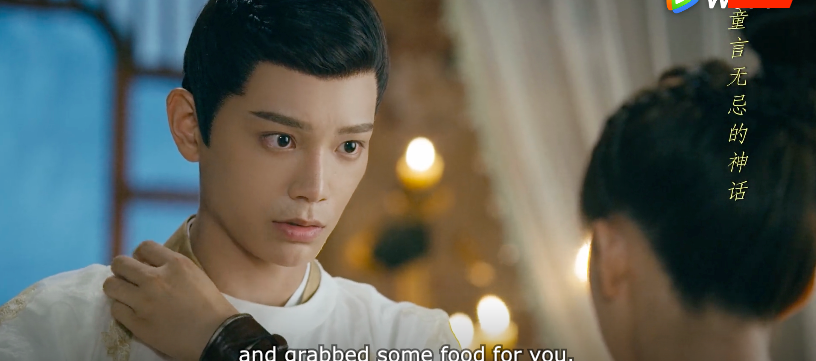 romance of tiger and rose episode 16, midnight snack