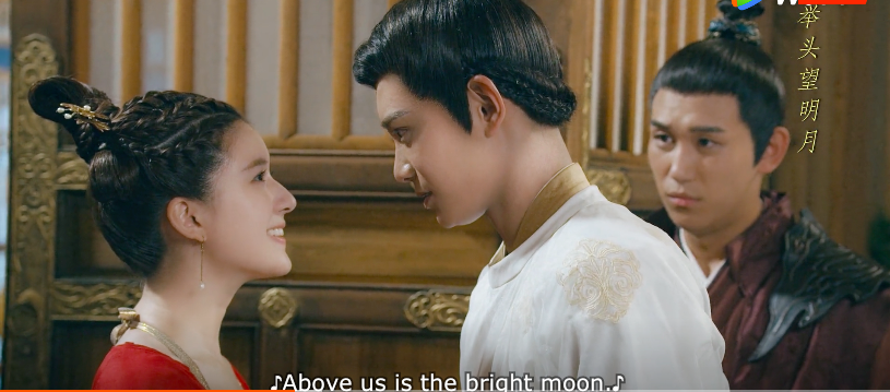 romance of tiger and rose episode 16, pda