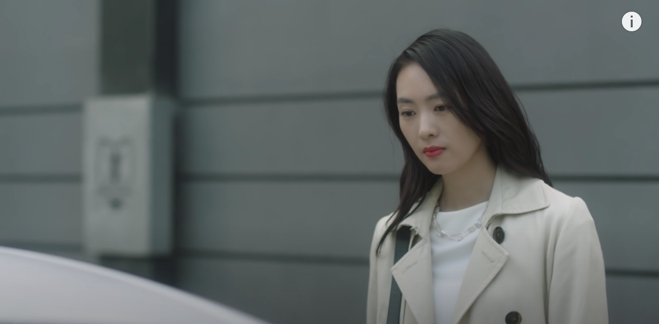 nothing but thirty episode 5, mrs. wang's invite