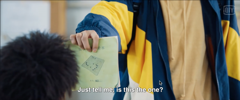 hikaru no go episode 4 recap he jia jia's records