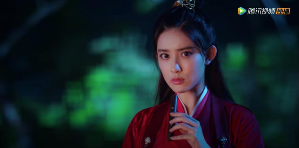 the untamed episode 9 wen qing's flute