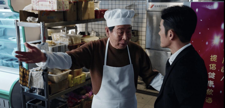 dating in the kitchen episode 2 recap grandpa gu