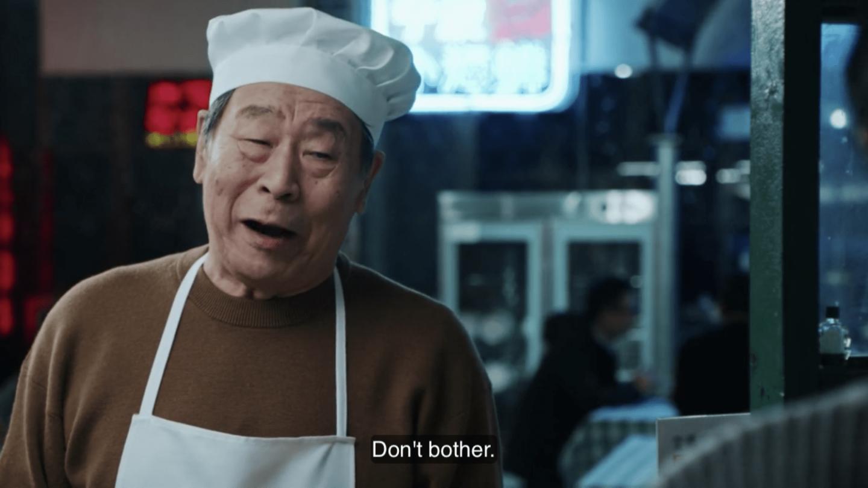 dating in the kitchen episode 1 recap gu sheng nan's grandpa