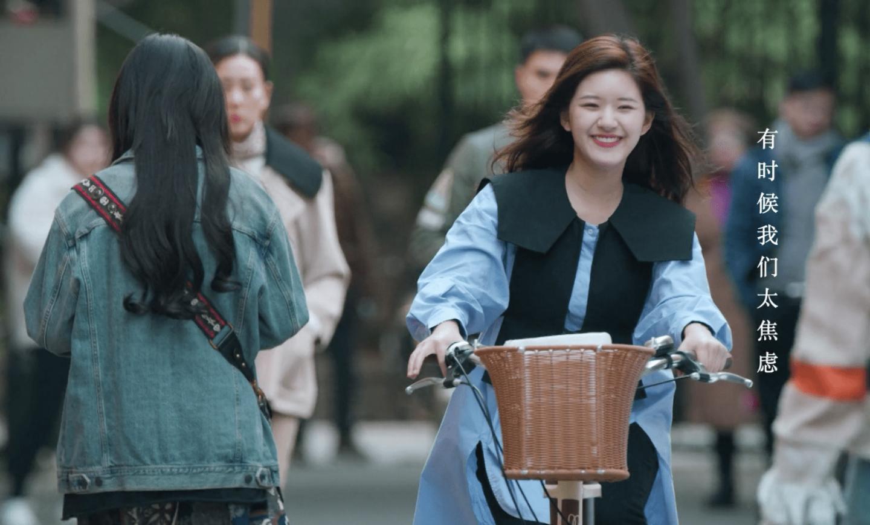 dating in the kitchen episode 1 recap gu sheng nan
