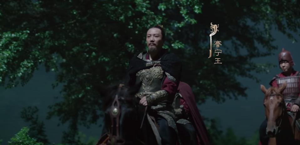 rebel princess episode 15 lord jianning