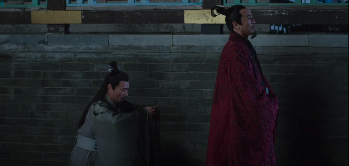 rebel princess episode 17 taoist