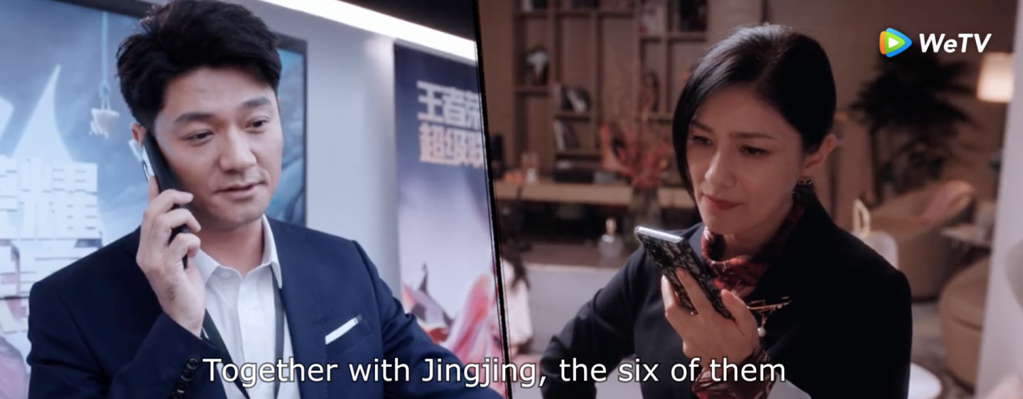 you are my glory episode 1 recap alex from honor of kings