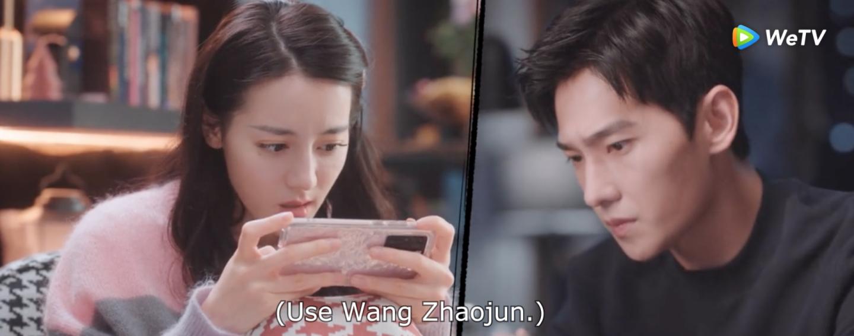 you are my glory episode 3 recap wang zhaojun character