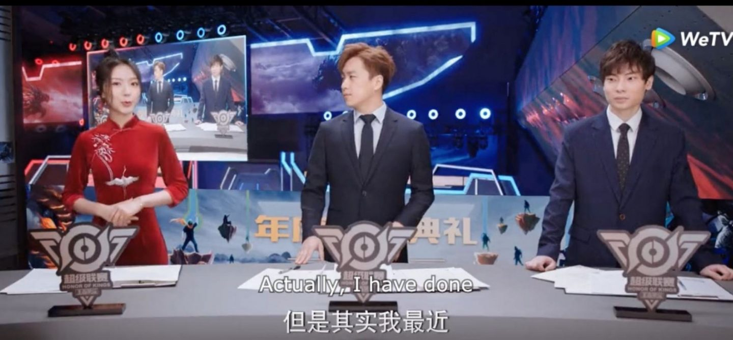 you are my glory episode 13 show commentators