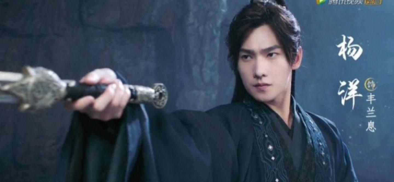 Who Rules the World (Qie Shi Tian Xia)
